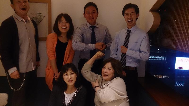 2014-03-20   けごや薬局 歓送迎会